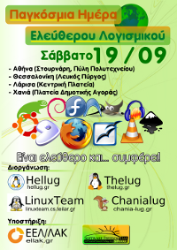 Software Freedom Day Poster