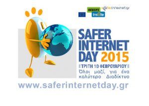 SID2015_SaferinternetGR_Logo_small