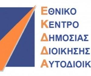 ekdd-2-300x249